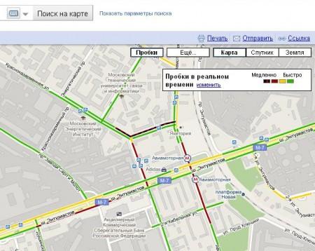 Google-пробки на карте