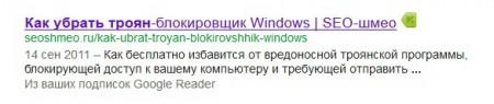 Из ваших подписок Google Reader