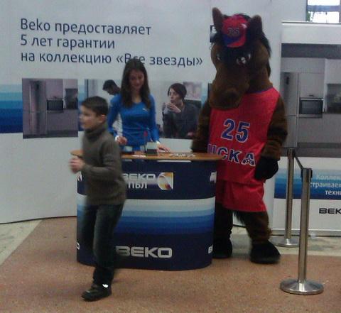 ЦСКА - конь