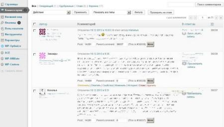 Плагин Move WordPress Comments